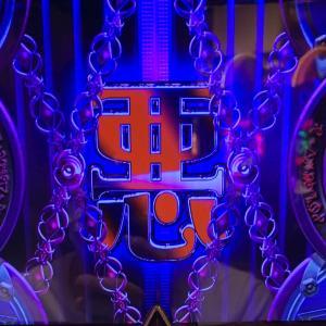 【マジカルハロウィン5】1G連でまさかの奇跡が起こる・・・!