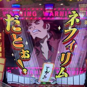 【CRF戦姫絶唱シンフォギアLight】「20連超え」!?「万発」行くか!?甘デジミリオンチャレンジ29回目