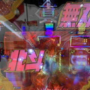 【北斗無双 夢幻闘乱】低投資でラッシュ突入!!どこまで伸ばせるか・・・甘デジミリオンチャレンジ33回目