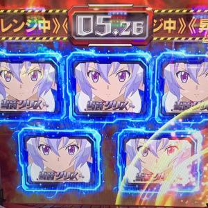 【シンフォギアLight】奇跡!?2回目のシンフォギアチャンスを追った結果・・・甘デジミリオンチャレンジ41回目