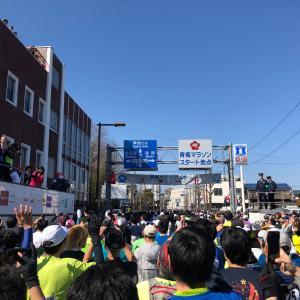青梅マラソン30km完走!運動音痴の僕がマラソンに挑戦する理由