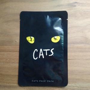 「CATS」のフェイスパックで1人ジェリクル
