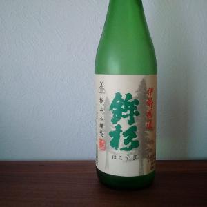 少し残った日本酒はお風呂に入れて入浴剤に