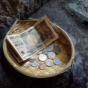 鎌倉・銭洗弁天で、お金を洗ってきました!