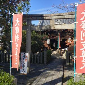 京都市 本法寺