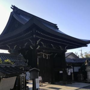 京都市 乃木神社