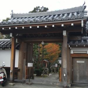 京都市 東福寺塔頭霊雲院