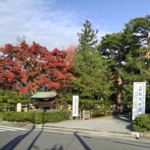 京都市 大覚寺門跡