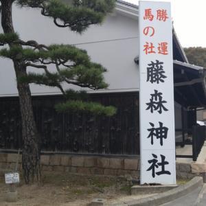 京都市 藤森神社