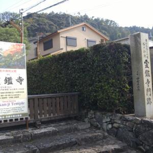 京都市 霊鑑寺門跡