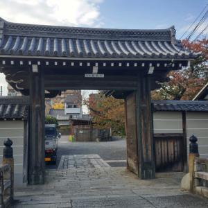 京都市 報恩寺