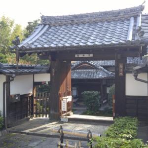 京都市 妙心寺塔頭養徳院