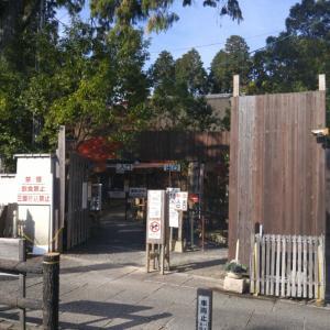 滋賀県 常楽寺