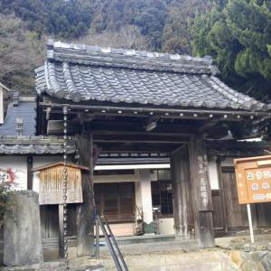 京都市 慈眼寺
