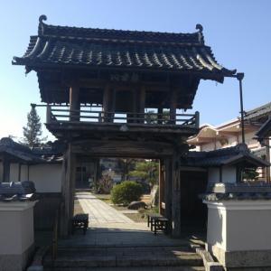 京都府福知山市 海眼寺