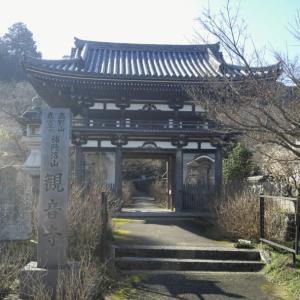 京都府福知山市 観音寺