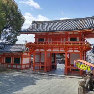 京都市 八坂神社