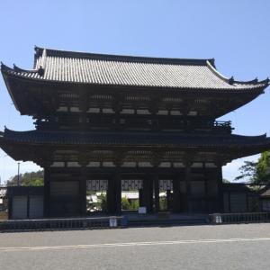 京都市 仁和寺