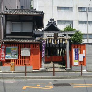 京都市 繁昌神社