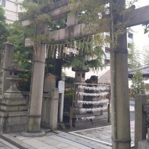 京都市 元祇園梛神社
