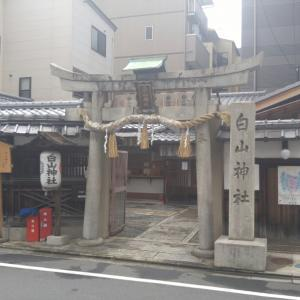 京都市 白山神社