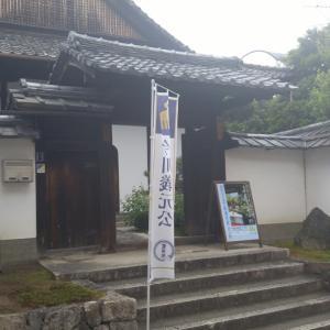 京都市 霊源院