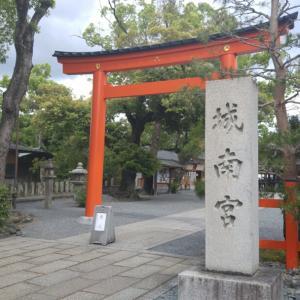 京都市 城南宮