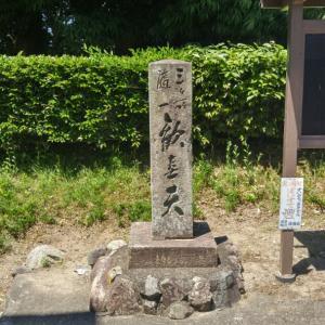 京都市 嘉祥寺