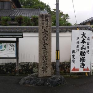 京都市 勧修寺