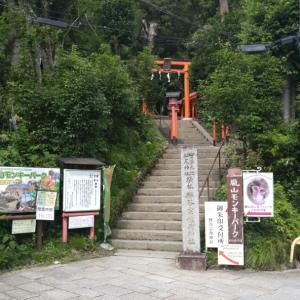京都市 櫟谷宗像神社