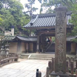 兵庫県 清荒神清澄寺