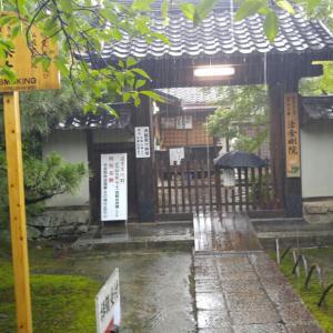 京都市 法金剛院