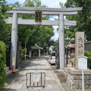 大阪市 大江神社