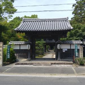 三重県 四天王寺