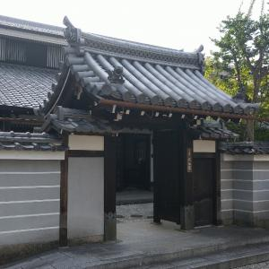 京都市     教法院