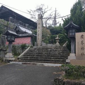 兵庫県       広峯神社
