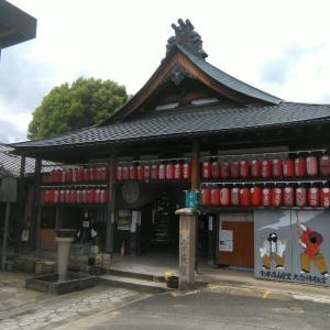 京都市      千本ゑんま堂