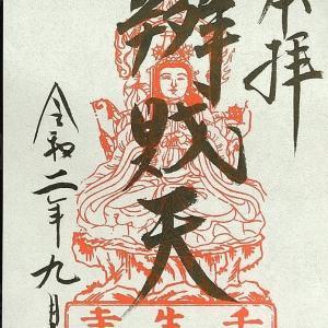 京都市      壬生寺