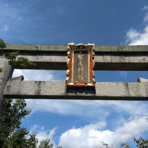 京都市      梨木神社