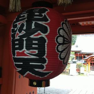 京都市      毘沙門堂門跡