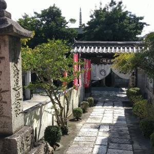 京都市      護国寺