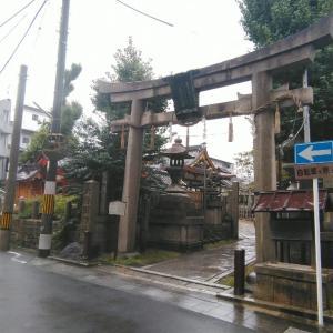 京都市       大将軍神社東三條社