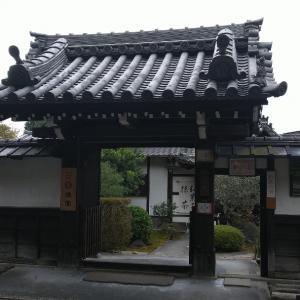 京都市      一華院