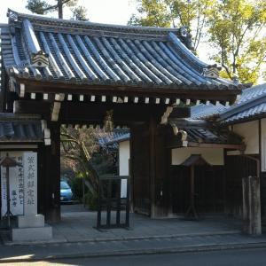 京都市     廬山寺