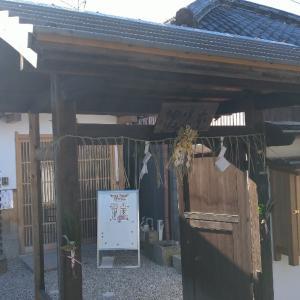 京都市      本光院