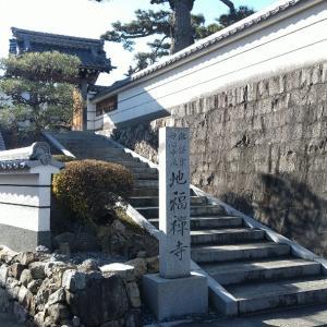 滋賀県     地福寺