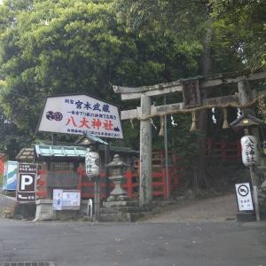 京都市      八大神社