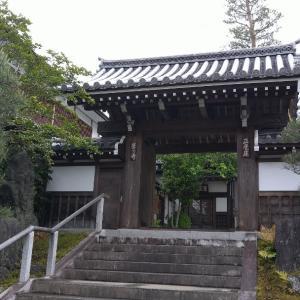 京都     正覚庵