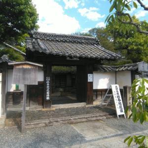 京都市      桂春院