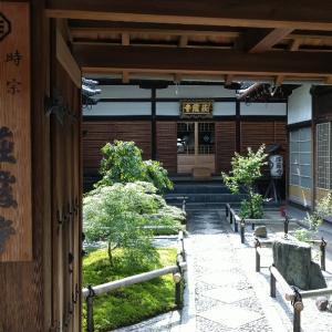 京都市     荘厳寺